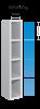 1. stk. Ultrabox + plasticskab med 4 Låger (design)